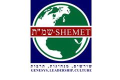 shemet