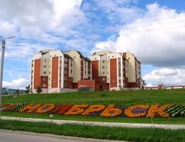 ZHilaya-zona-Noyabrska